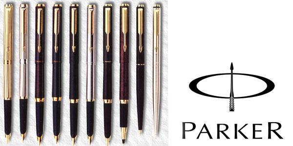 Красивые подарочные канцтовары ручки Паркер Киев