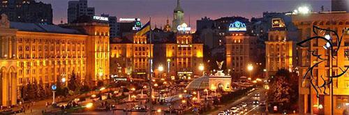 купить канцтовары Киев а4 бумага офисная