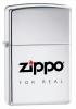 Zippo - подарки на день рождения