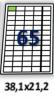 Этикетки самоклеящиеся 65 штук 38,1 х 21,2 мм, 100 л. А4